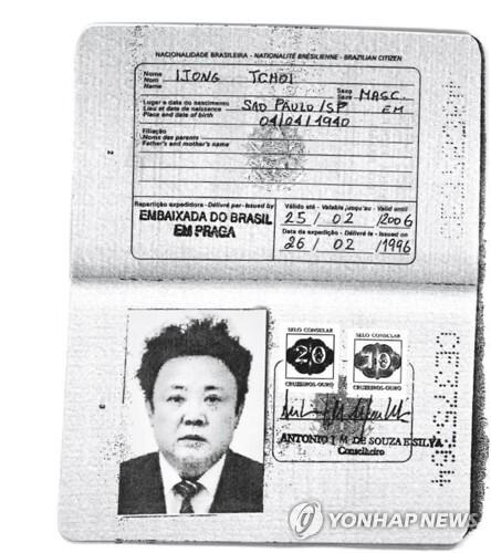 김정일로 추정되는 인물의 사진이 붙은 브라질 여권 사본  [로이터=연합뉴스]