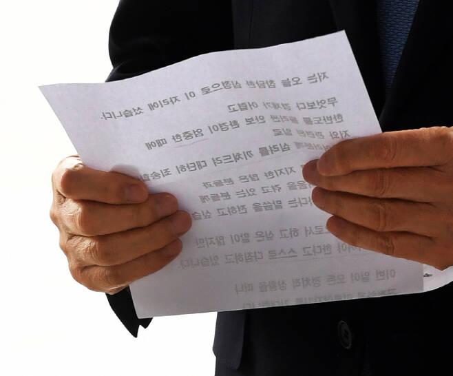 14일 준비해 온 입장문을 읽는 이명박 전 대통령. 사진공동취재단