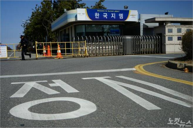 한국GM 군산공장 정문. (사진=김민성 기자)
