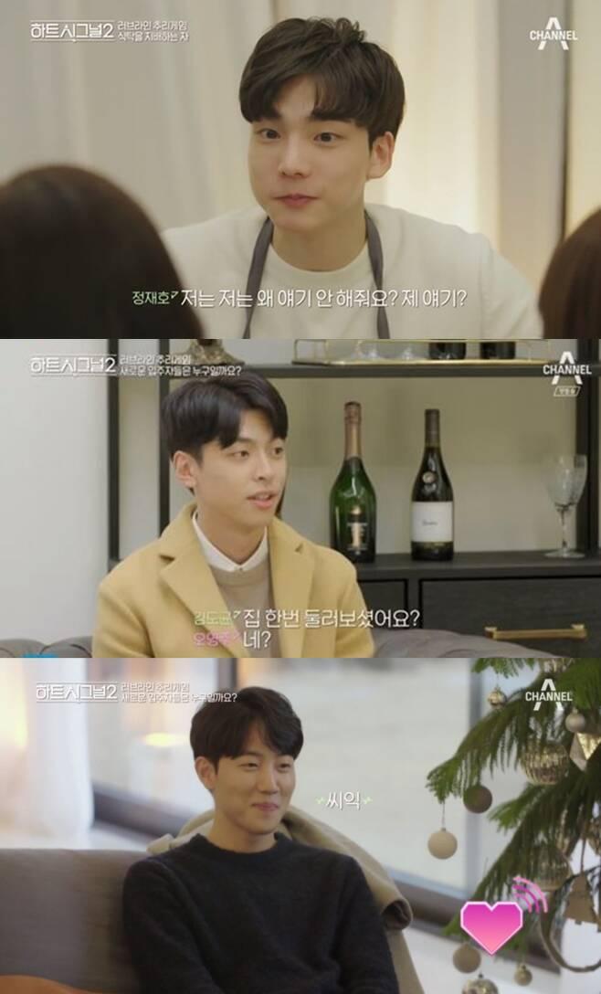 '하트시그널 시즌2' 남성출연진. 사진 채널A 방송화면 캡처