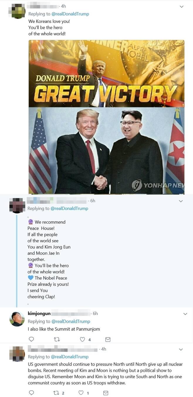 - 도널드 트럼프 미국 대통령의 트위터에 달린 댓글들 2018.5.1 트위터 캡처