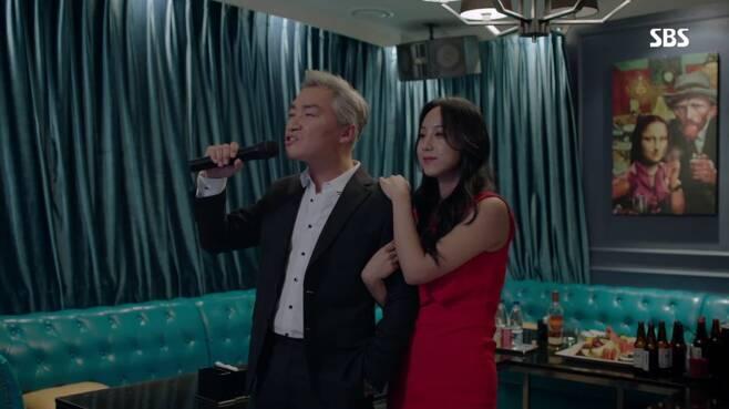 드라마 <기름진 멜로> 중 한 장면 ⓒSBS