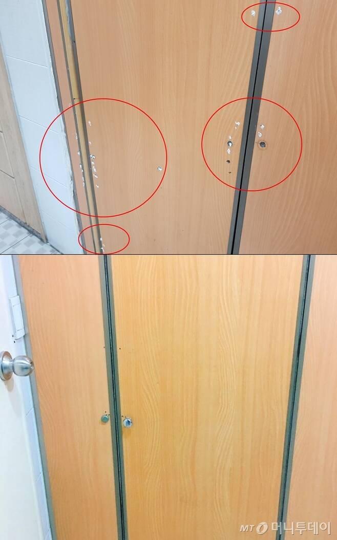 신촌 A빌딩의 한 화장실. 2004년 지어져 깨끗하게 관리되고 있는 건물이었지만 유독 해당 층 여자화장실(위)에만 구멍이 많았다. 반면 같은 층 남자화장실(아래)은 깨끗했다. /사진=박가영 기자, 유승목 기자