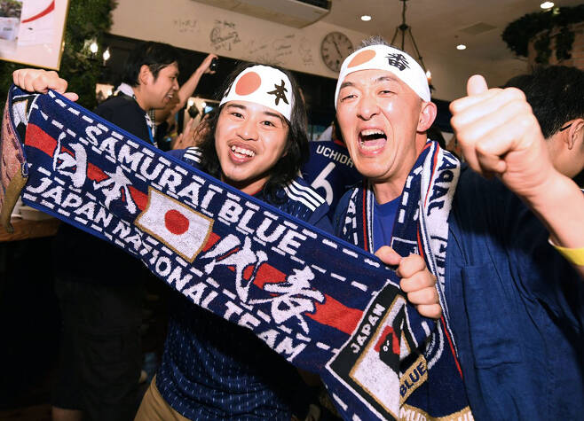 ▲ 일본의 승리 ⓒAFC