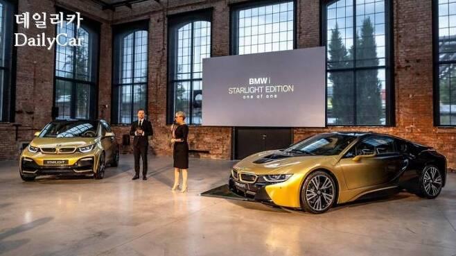 BMW, i3·i8 스타라이트 에디션
