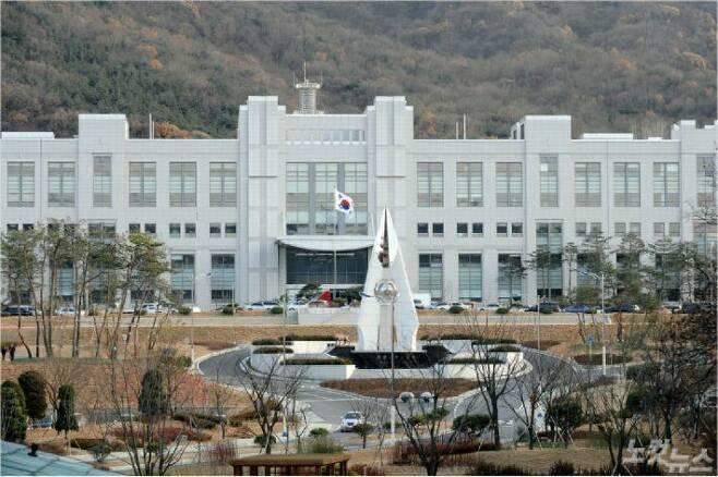 국군기무사령부 (사진=자료사진)