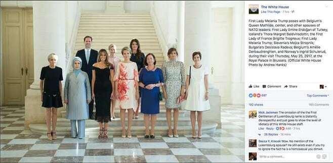 지난헤 나토 정상회의 배우자 기념사진. 백악관은 데스티네이의 이름을 나중에 추가했다. [사진 백악관 페이스북]