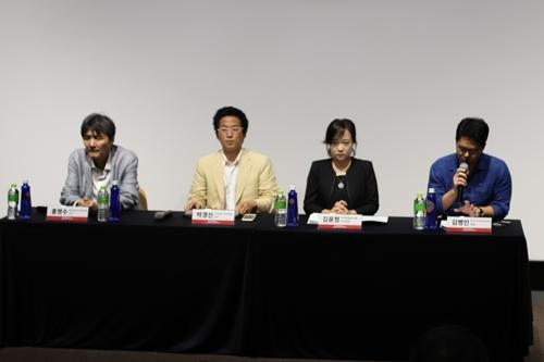 '반독과점 영대위' 토론회