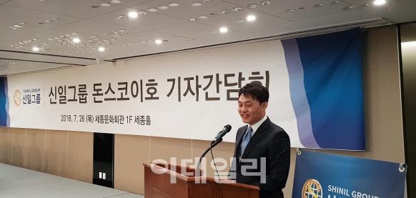 최용석 신일해양기술(전 신일그룹) 대표가 기자들의 질문에 대답하고 있다.(사진=이명철 기자)