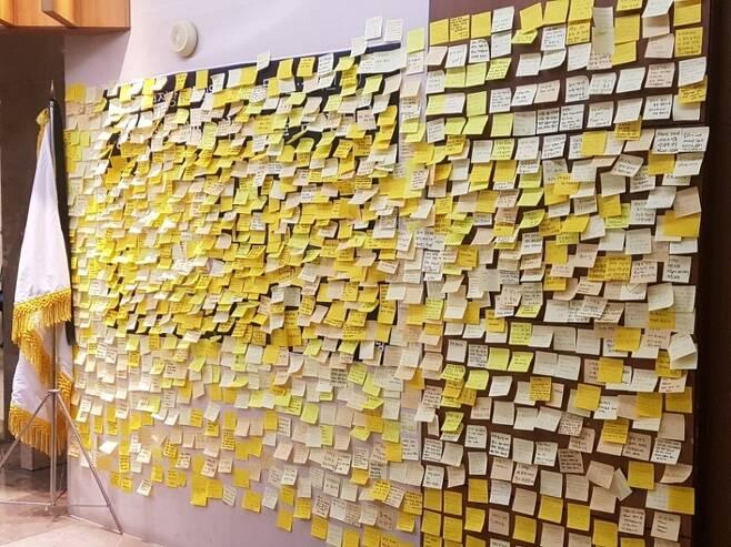 노회찬 의원의 빈소가 마련된 신촌 세브란스 장례식장을 찾은 조문객들이 노란 포스트잇에 추도 메시지를 적어 벽에 붙였다.