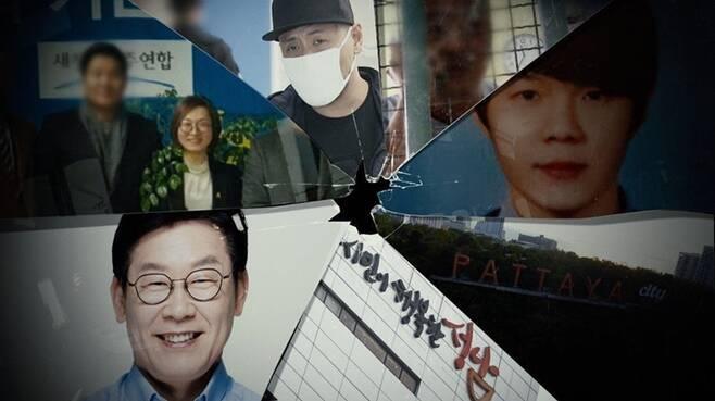 ▲ SBS 그것이 알고싶다 '조폭과 권력- 파타야 살인사건, 그 후 1년' 편. 사진=SBS