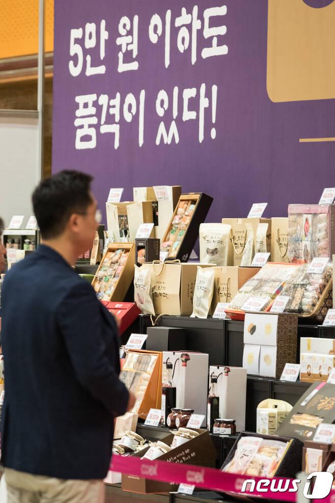 16일 서울 강남구 코엑스에서 열린 '2018 한가위 명절선물전'을 찾은 관람객들이 다양한 추석 선물세트를 살펴보고 있다. 2018.8.16/뉴스1 © News1 유승관 기자