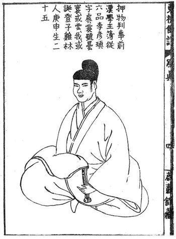 1763~64년 방일 당시 일본 학자 미야세 류몬이 그린 이언진의 초상.