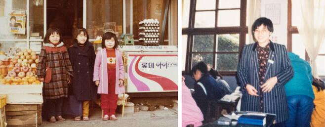 세 자매 중 막내 1970년대 부모가 운영하던 부산 대신동 수정상회 앞에서 언니들과 함께 나란히 선 임은정 검사(왼쪽 사진 중 오른쪽)와 부산 대신여중 졸업 때 모습.