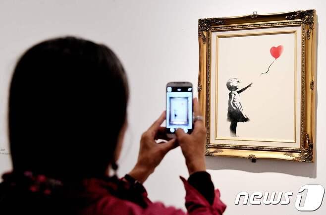 뱅크시의 작품 '풍선과 소녀' © AFP=뉴스1