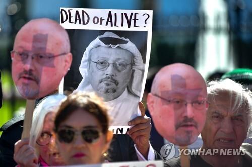 19일(현지시간) 미국 워싱턴DC에서 열린 자말 카슈끄지 실종 사건 진상 규명 촉구 집회. [UPI=연합뉴스]