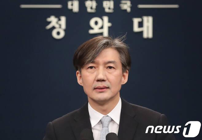 조국 청와대 민정수석.2018.3.21/뉴스1 © News1 송원영 기자