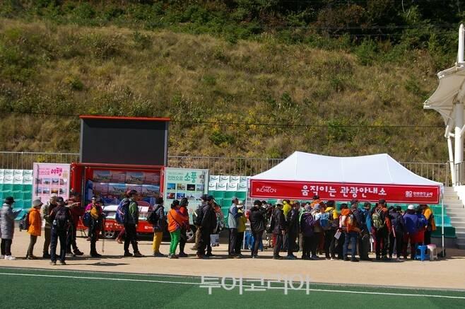 ▲ 인천관광공사가 지난 10월 17일 옹진군 대청도에서 개최한 '2018 대청 지오파크 챌린지'