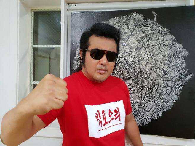 김보성 (사진=본인 제공)