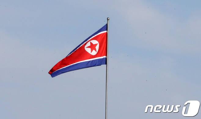 인공기. © News1 평양사진공동취재단