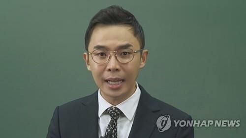 역사 강사 설민석 [연합뉴스TV 제공]