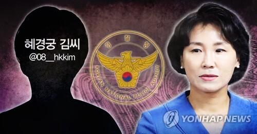 이재명 부인 김혜경 비공개 경찰출석·혜경궁 김씨 (PG) [정연주 제작] 사진합성·일러스트