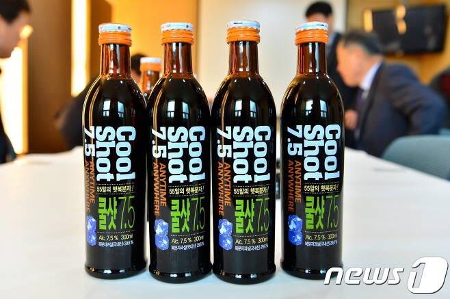 고창 선운산(유)(대표 이제관)의 복분자주 브랜드 '쿨샷 7.5' © News1