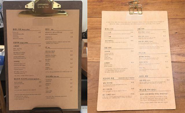 김권씨가 운영하는 카페 차림표(오른쪽 사진)와 도용 분쟁이 있었던 카페의 차림표. 김권씨 제공