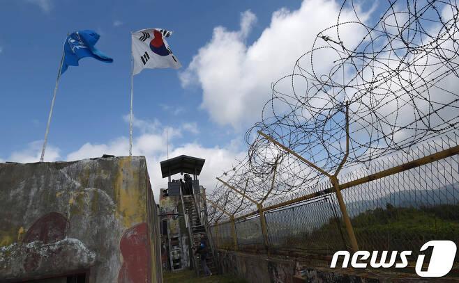 [자료사진] 비무장지대(DMZ) 내 GP)(감시초소) © News1 사진공동취재단