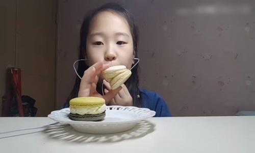 유튜브 '띠예' 채널 캡처