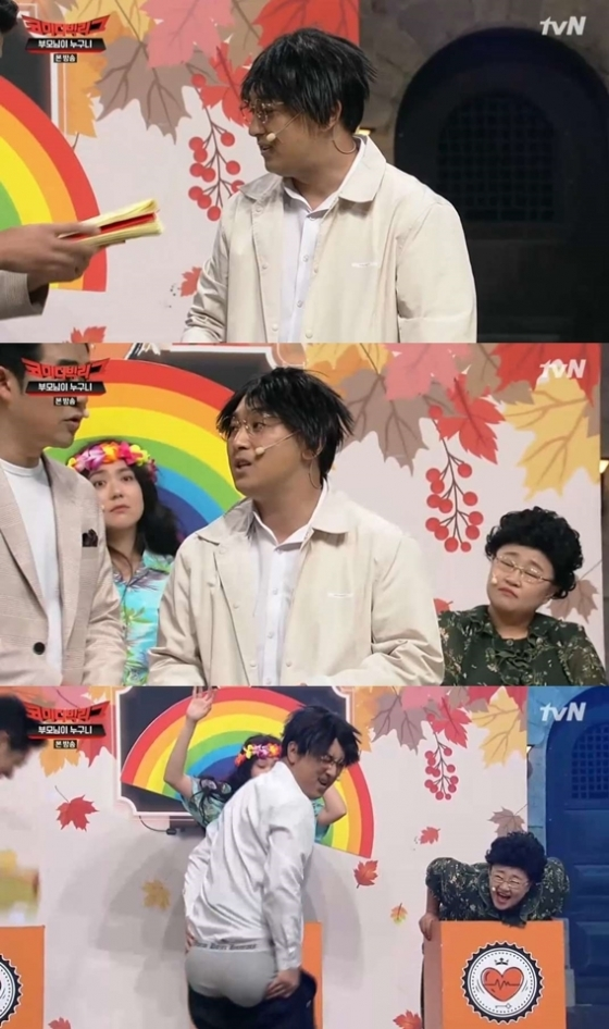 /사진=tvN '코미디 빅리그 시즌5' 방송화면 캡처