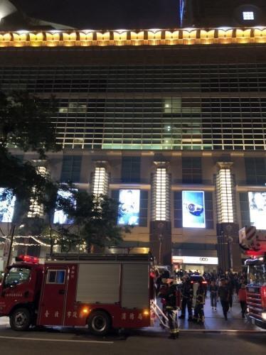 타이베이 101빌딩 화재/사진=대만 연합보 캡처