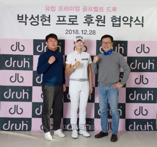 (왼쪽부터) 강명호 대표, 박성현 프로, 배동혁 대표. 사진=드루코리아