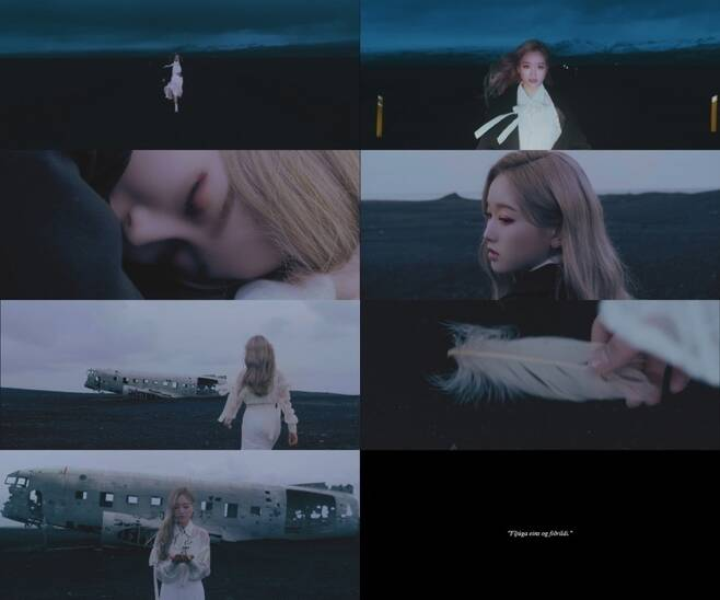 ▲ 걸그룹 이달의 소녀가 '엑스투엑스' 티저 영상을 공개했다. 사진|티저 영상 캡처