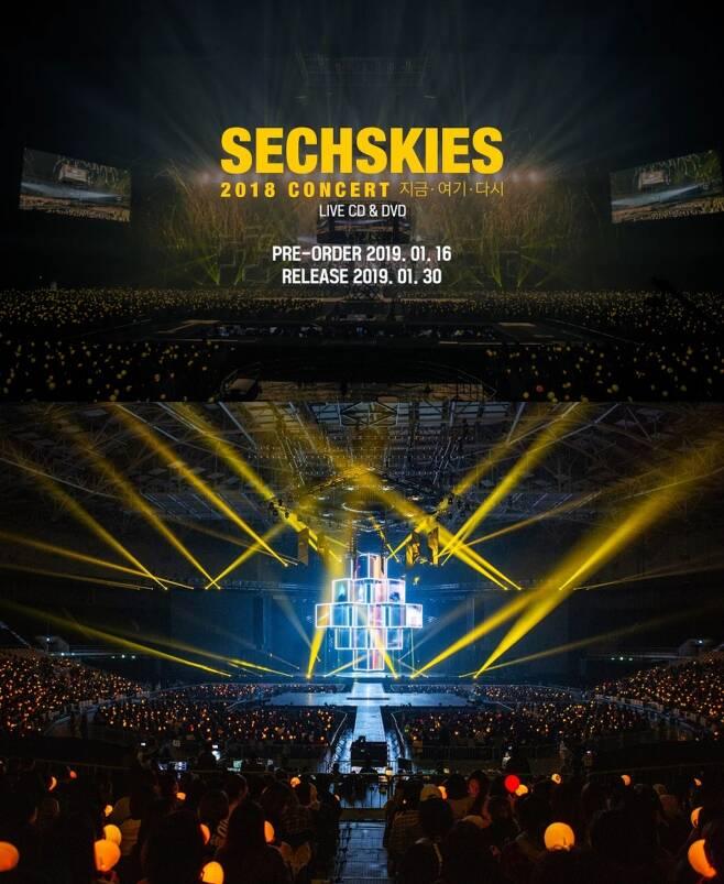 ▲ 젝스키스가 2018 서울 콘서트 실황이 담긴 DVD의 예약 판매를 시작한다. 제공 YG엔터테인먼트