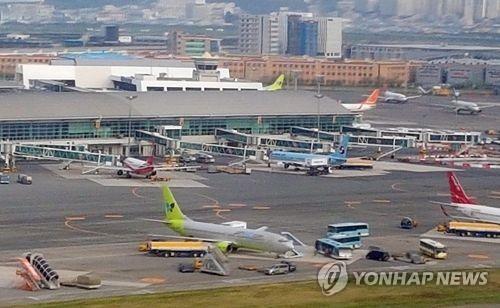 공항 전경 [연합뉴스 자료사진]