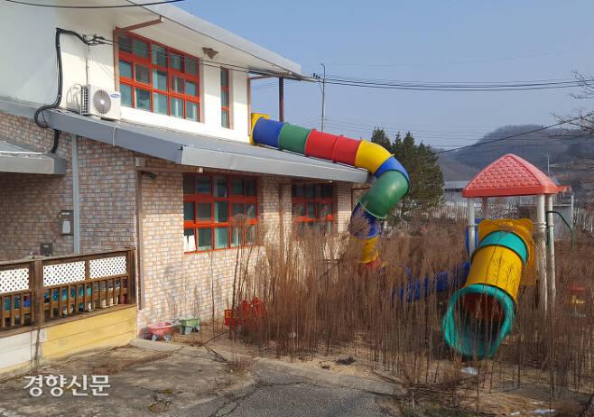 지난해 휴원한 군위군 의흥면의 어린이집. 잡초가 자라 미끄럼틀을 뒤덮고 있다.