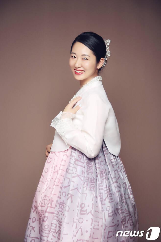 인천관광홍보대사 요스미 마리.© 뉴스1