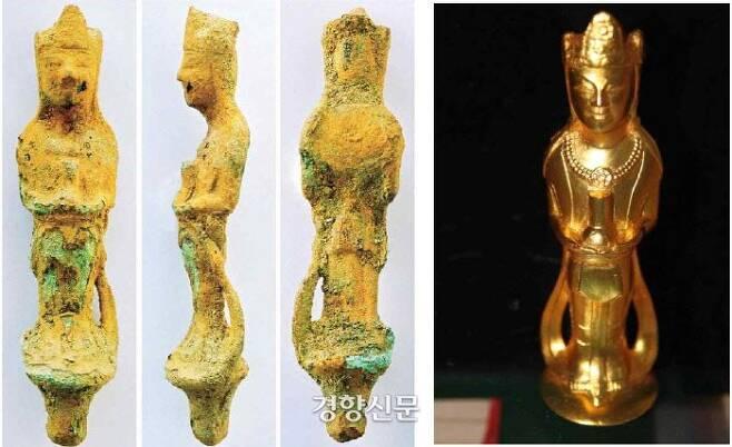 일본 구마모토현 백제계 성인 기쿠치성 저수지에서 확인된 금동불상. 보주나 항아리, 그릇을 공손히 받든 이른바 봉지보주형 보살상이다. 오른쪽은 발굴품을 토대로 일본에서 제작된 복원품이다.|이장웅 한성백제 박물관 학예연구사 제공