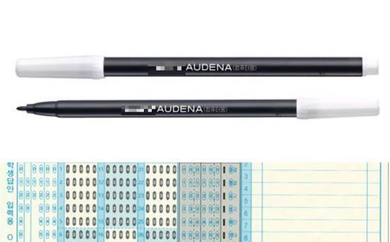 컴퓨터용 싸인펜과 OMR 용지. [사진=유튜브 화면캡처]
