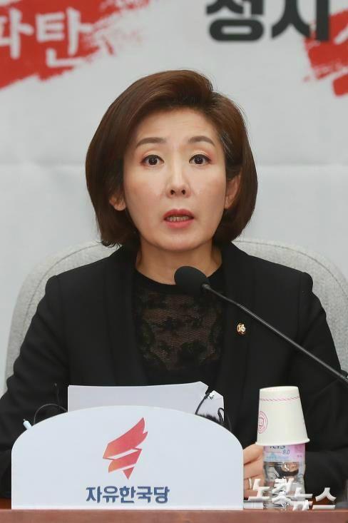 나경원 자유한국당 원내대표가 26일 오전 국회에서 열린 원내대책회의에서 모두발언을 하고 있다. (사진=윤창원 기자)