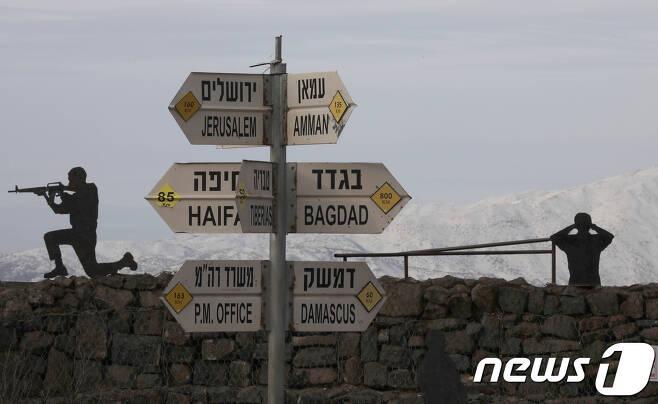 이스라엘이 점령 중인 골란 고원. © AFP=뉴스1