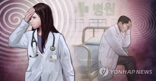 의사 과로·수면시간 부족 트라우마 (PG) [장현경 제작] 사진합성·일러스트