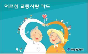 [부산시 제공]