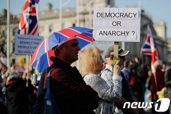 브렉시트 시위. © AFP=뉴스1
