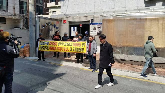 고엽제전우회 회원들이 3월26일 서울 서초동 중앙회관 앞에서 집회를 열었다.