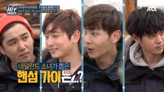 JTBC '히트메이커'