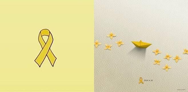 배우 고경표와 유소영이 각자 인스타그램에 올린 노란 리본과 노란 조각배 사진 (사진=고경표, 유소영 인스타그램)
