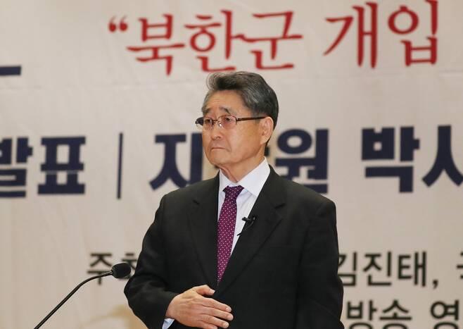 지난 2월 김진태 자유한국당 의원 주최로 국회에서 열린 5.18 공청회 참석한 지만원 씨. (사진=연합뉴스)