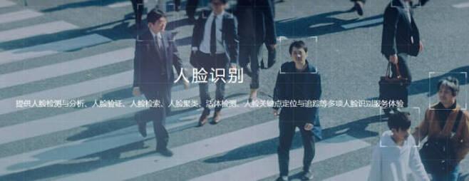 사진 출처 : 텐센트